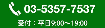 0120-910-734