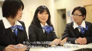 【東洋交通】女性ドライバー求人募集
