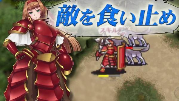 千年戦争アイギス,RPG,DMM,ゲーム,アプリ
