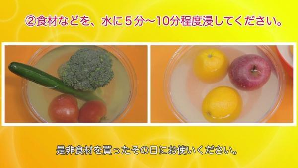 野菜果物丸洗い