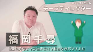 株式会社アッカ・インターナショナル,acca